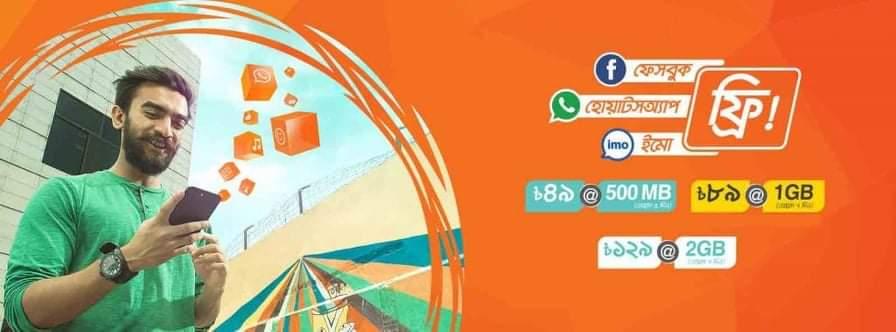 Banglalink Social Pack Offer 2020 (Offer Details & Dial Code)