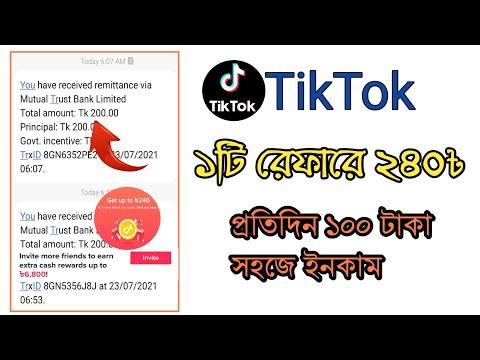 TikTok App Income 2021   240 Taka Joining Bonus   Per day 100 Taka Earn