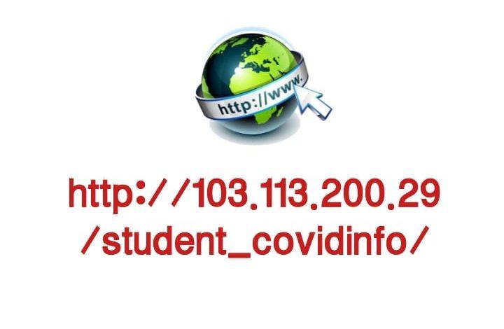 103.113 nu covid registration - nu covid vaccine registration 2021