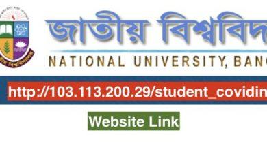 http://103.113.200.29/student_covidinfo/ http://www.nu.ac.bd Vaccine Website Link